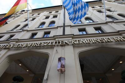 【欧州旅行4日目】 ミュンヘンを代表するホテル 「ホテル・フィーア・ヤーレスツァイテン・ケンピンスキー」