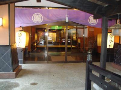 岳温泉へお出かけ  二本松菊祭り  宿泊は「静流とやすらぎの宿 喜ら里」さん