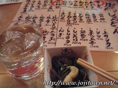 吉祥寺界隈(2011.2.4~13)