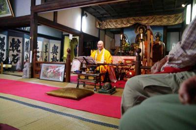 箱根・阿弥陀寺で琵琶を聴き明星ガ岳を越えて強羅温泉へ  初日編です!