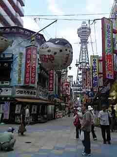 大阪・京都2007.9月【大阪編】