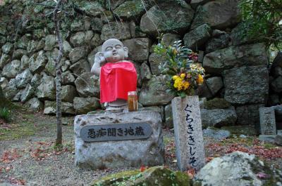岸和田の牛滝山