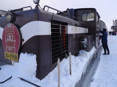 雪の青森 ランプの宿とストーブ列車
