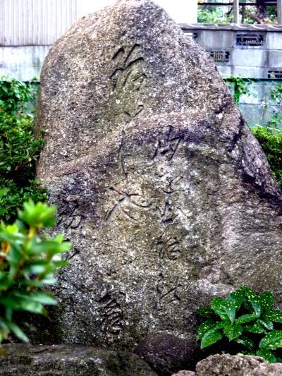 奥の細道を訪ねて第12回⑥芭蕉が宿泊した長山重行宅跡と日枝神社 in 鶴岡市