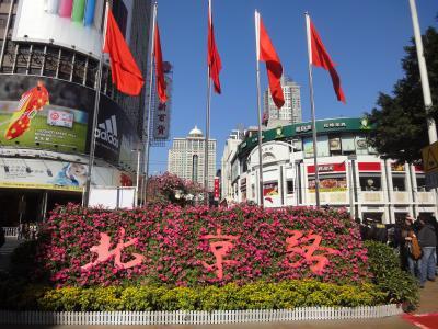 心の旅 中国 広州 街中散歩Part4