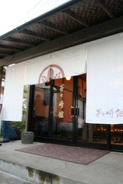 故小津安二郎映画監督が定宿とした「茅ヶ崎館」を訪ねる