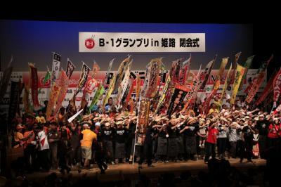 兵庫県・姫路★ご当地グルメの祭典・B-1グランプリに参加