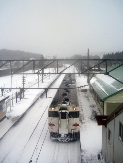 冬の津軽で鉄分補給の旅 -2008-