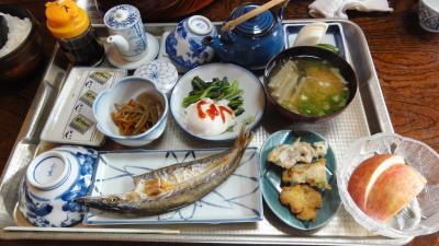 箱根の民宿からすすき散策 さくらい荘
