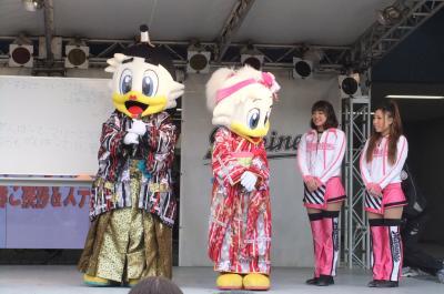 2012年新春初売りイベント
