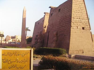 '08 エジプト旅行4 5日目:ルクソール西岸・ナイルエクスプレス編