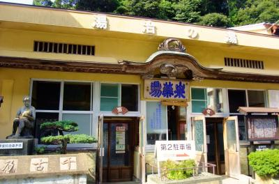 鳥取・島根の旅2011①【石見銀山&温泉津温泉&出雲】