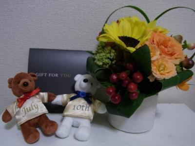 2011年、My Birthday!!@ストリングスホテル東京インターコンチネンタル