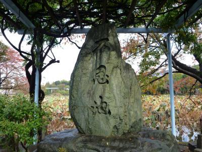 上野恩賜公園へ 江戸霊的防衛の要