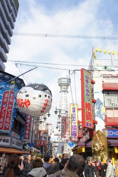 伊勢~大阪旅③大阪の下町は大賑わい