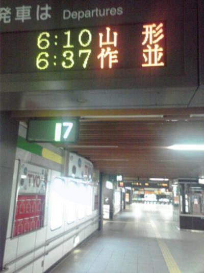 ♪北海道東日本パス⑨♪