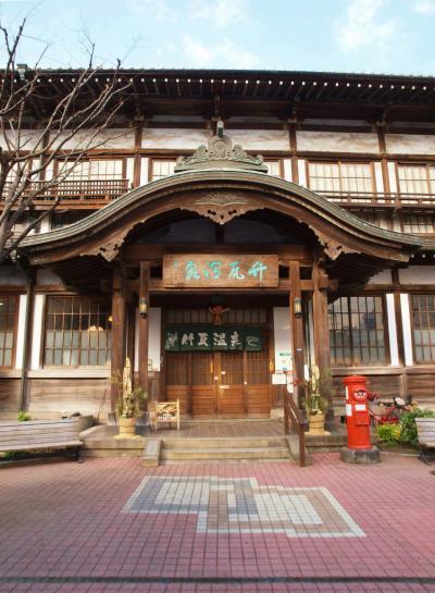 初旅 大分 別府 竹瓦温泉 (登録有形文化財) と 街並み