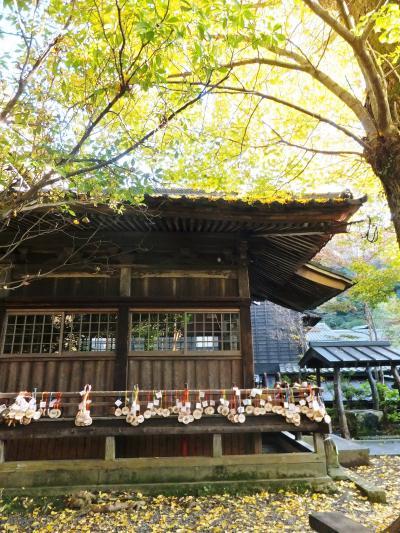 秋色の九州3県旅 その2 【 黒川温泉 散策&湯めぐり 】