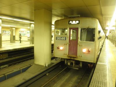 20111218 スルットKANSAI 3Dayチケット乗りつぶし乗車記①大阪モノレール等