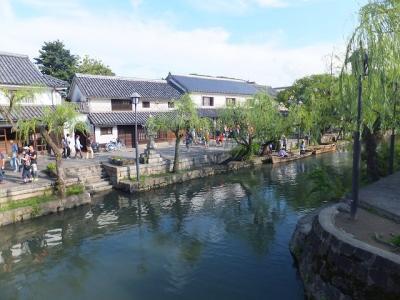 シルバーウィークの松山遠征【その3】倉敷を数十年ぶりに散策