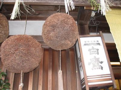 これぞ!日本のお正月★2012★伊勢おはらい町★