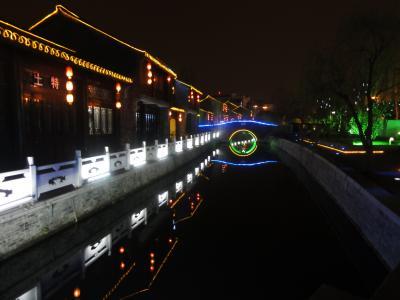 チャーハンと運河の街、揚州へ1