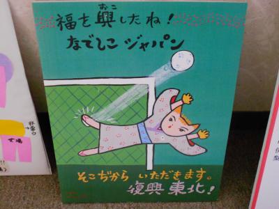 2012年1月★東北湯巡り旅③宮城・鳴子温泉郷 名湯のオンパレード