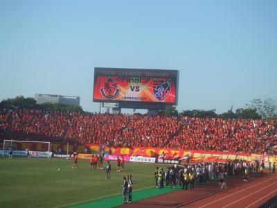 2009名古屋遠征 アジアを目指して【2日目-その2】大須散策と瑞穂でサッカー観戦