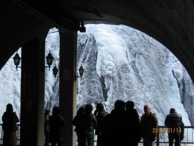 90%の結氷!日本三大瀑布 袋田の滝