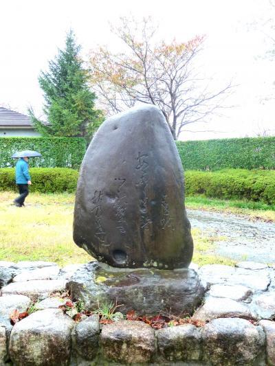 奥の細道を訪ねて第13回⑤水鳥の佐潟湖畔の芭蕉句碑 in 新潟