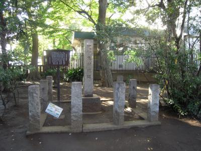 武蔵志村城跡訪問