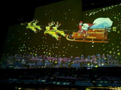 クリスマスの贈り物☆光の切り絵・野外幻灯展