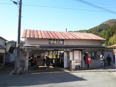 20111218 スルットKANSAI 3Dayチケット乗りつぶし乗車記②能勢電鉄
