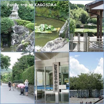 夏の家族旅行、車で名古屋~鹿児島の旅 2日目