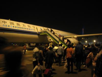 2012GW 中国南方航空deオーストラリア周遊5泊8日 #1 幻の広州観光編
