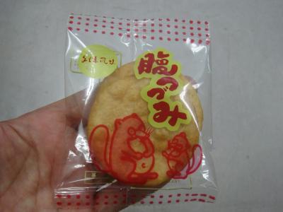 ♪12年01月末日(火)富津の味を御紹介。