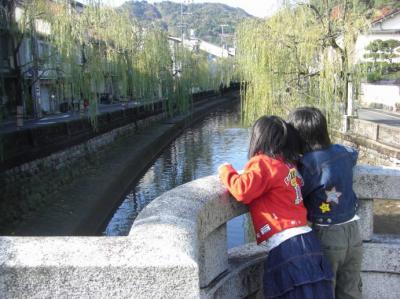 城崎カニ旅行