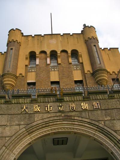 旧第四師団司令部庁舎