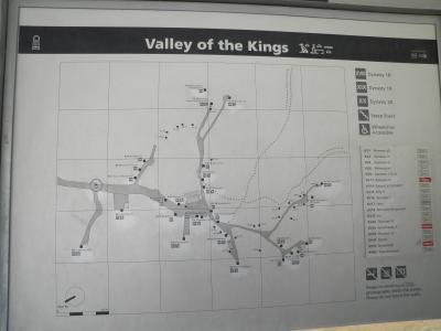 エジプト2010−2011年末年始旅行記 【4】ルクソール4(王家の谷2)