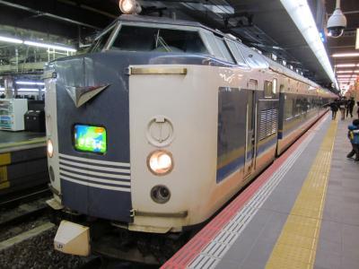 夜行寝台列車に乗って冬の日本海旅行へ