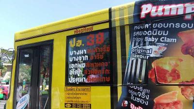 路線バス38番乗ったものの勘違いで降りてひたすら歩いたベップリー通り