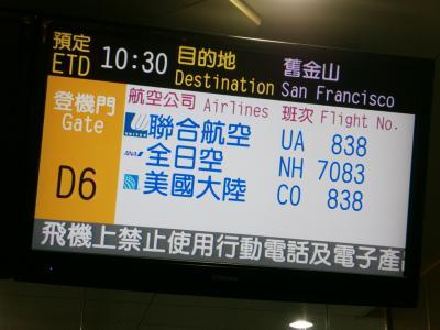 UA838台北成田便
