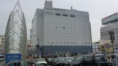 初の島根&鳥取2泊3日の旅【米子駅周辺と泊まった米子ワシントンホテルプラザ編】(2012年2月)
