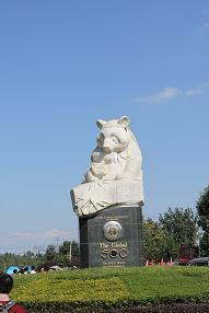 2010年国慶節、小龍包タロウ、四川省に行く③ ~小龍包タロウが、成都でパンダに出会ったぁ編~