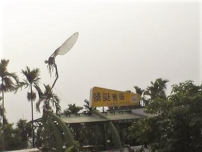 2007年 台湾南部の旅 9 三地門村