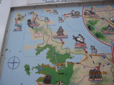 石巻・松島・塩竃1日旅行(5)石巻から松島へ。