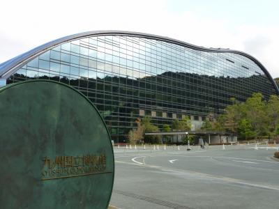 2011年12月 用事が出来て福岡へ「太宰府・九州国立博物館の常設展を見る」【後編】