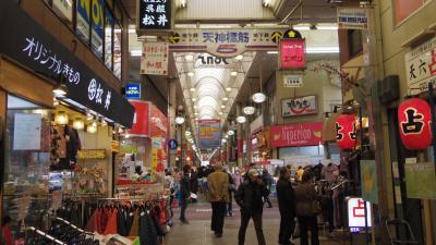 大阪ぶらぶら二泊三日 1-4 日本一長い商店街で名物カレーとキャベツ焼