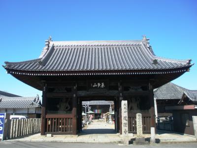 四国八十八箇所霊場の第七十七番札所 桑多山明王院  道隆寺