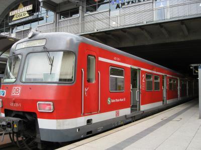 ドイツ中南部を列車で巡る その①